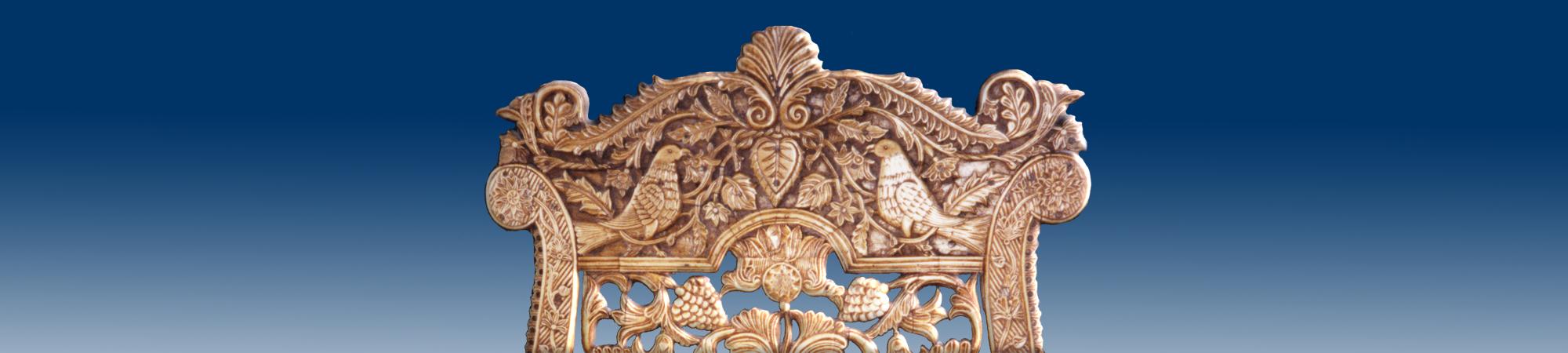 Likutey Moharan 1