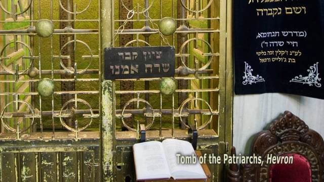 Chayey Sarah – Prayer at Holy Places (Audio of Entire Shiur)