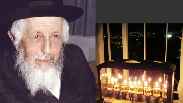 "Ana BeKoach – Rabbi Yechiel Michel Dorfman z""l"