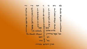 Nasso/BeHaAlosekha – The Menorah and the Seven Books of the Torah (Video Clip)